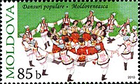 Stamps of Moldova, 2010-31.jpg