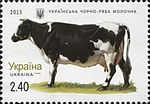Stamps of Ukraine, 2015-27.jpg