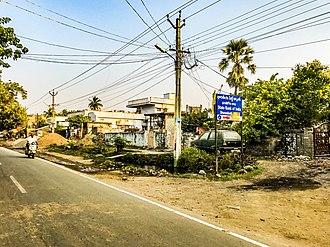 Dharanikota - Residential area in Dharanikota
