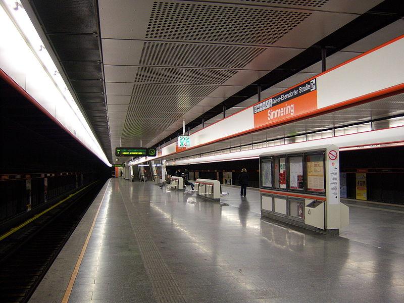 File:Station Simmering 3.JPG