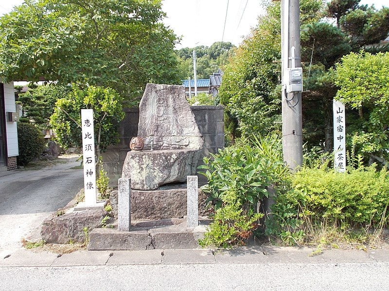 File:Statue of Ebisu at the Site of Yamae-shuku Mid Chaya.jpg