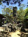 Stele of Miyajidake Shrine.jpg