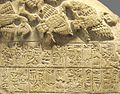 Stele of Vultures detail 04.jpg