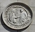 Strawbridge & Clothier (1897) Seal of Confidence.jpg
