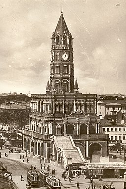 Suharev Tower in Moscow.jpg