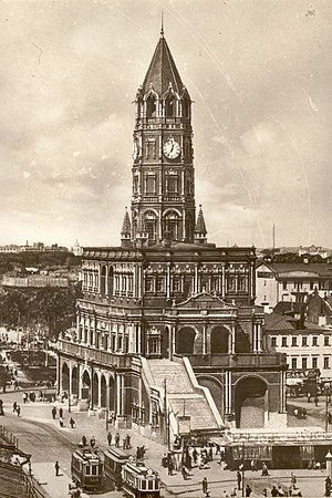 Garden Ring - Sukharev Tower, built on the Rampart in the 1690s