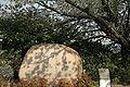 Sumitaku Kenshin's stone monument.JPG