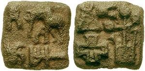 Arched-hill symbol - Image: Sunga coin circa 150 BC 100 AD