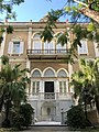 Sursock Palace in Achrafieh, Beirut.jpg