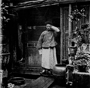 Fuzhou people - A native Fuzhou detective, 1898.