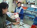 TaiwanMoney card in use in Hi-Life 20051223.jpg