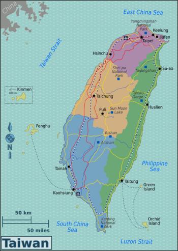 Taiwan – Travel guide at Wikivoyage