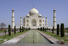 Site No. 252: The Taj Mahal, an example of a World Heritage Site