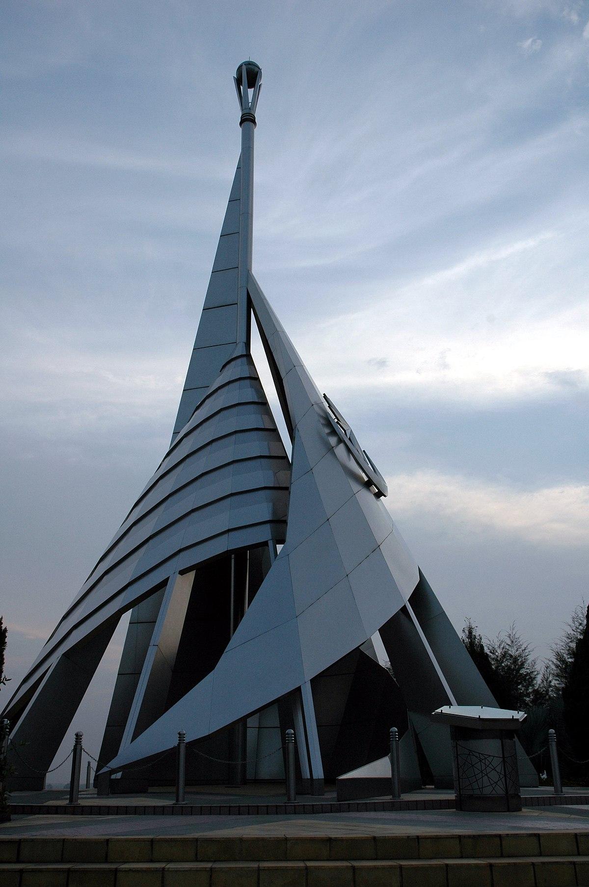 Putrajaya Landmark - Wikipedia