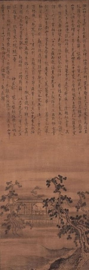 Tao Hongjing -  Tao Hongjing Listening to the Pines, 1442 (Muromachi Period), Yamanashi Prefectural Museum