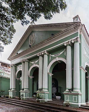 Culture of Macau - Dom Pedro V theatre