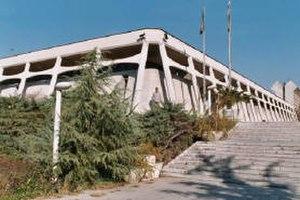Carpet Museum of Iran - Carpet Museum of Iran