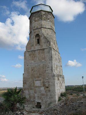 Yavne - Mamluk minaret, Yavne