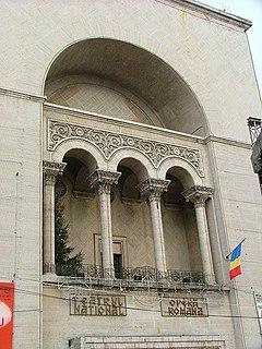 Proclamation of Timișoara