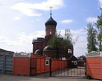 Temple of Vladimir icon.JPG