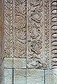 Temple of baal03(js).jpg