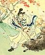 Tennō Yūryaku detail.jpg