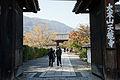 Tenryuji Kyoto46n4592.jpg