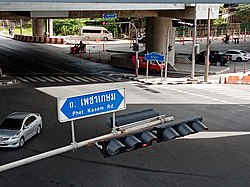 Tha Phra Road Sign.jpg
