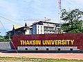 ThaksinUniversity.jpg