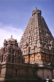 Detail of the main gopura (tower) of the Thanjavur Temple pyramid in Thanjavur, Tamil Nadu