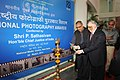 The Chief Justice of India Shri P. Sathasivam lighting the lamp to inaugurate the 3rd National Photo Awards ceremony 2012, in New Delhi. The Secretary, Ministry of Information & Broadcasting, Shri Bimal Julka is also seen.jpg