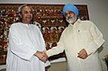 The Chief Minister of Odisha, Shri Naveen Patnaik meeting the Deputy Chairman, Planning Commission, Shri Montek Singh Ahluwalia, for finalizing the plan for 2012-13 for the State, in New Delhi on May 04, 2012.jpg