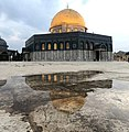 The Dome of the Rock in Jerusalem.jpg