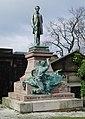 The Emancipation Monument, Edinburgh - geograph.org.uk - 138919.jpg