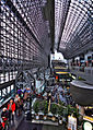 The Kyoto Station – Japan (4116076379).jpg