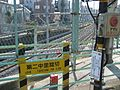 The Last Crossing on the Yamanote-Line - panoramio.jpg