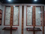 The Monarch Mansion of Taiping Heavenly Kingdom in Yixing 17 2013-10.JPG