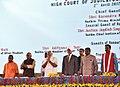 The Prime Minister, Shri Narendra Modi at the closing ceremony of the Sesquicentennial Celebrations of Allahabad High Court, in Uttar Pradesh.jpg