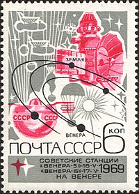 The Soviet Union 1969 CPA 3821 stamp (Space Probe, Space Capsule and Orbits).jpg