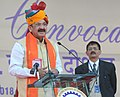 The Vice President, Shri M. Venkaiah Naidu addressing the gathering, during the 12th convocation of the Malaviya National Institute of Technology, in Jaipur on January 06, 2018.jpg