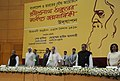 The Vice President, Shri Mohd. Hamid Ansari attended the inaugural ceremony of Tagore's 150th birth anniversary, at Dhaka, Bangladesh on May 06, 2011.jpg