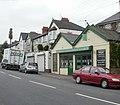 The Village Munch Box, Rumney, Cardiff - geograph.org.uk - 1806107.jpg
