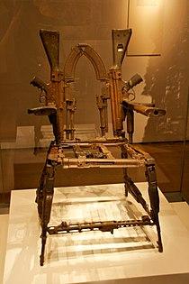 Throne of Weapons, British Museum.jpg