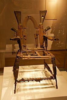 Throne of Weapons, British Museum.jpg