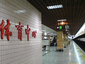 TianHeSportsCenter-Mtr-Gz.JPG