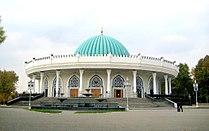 Timur Lane Museum, Tashkent, Uzbekistan.JPG