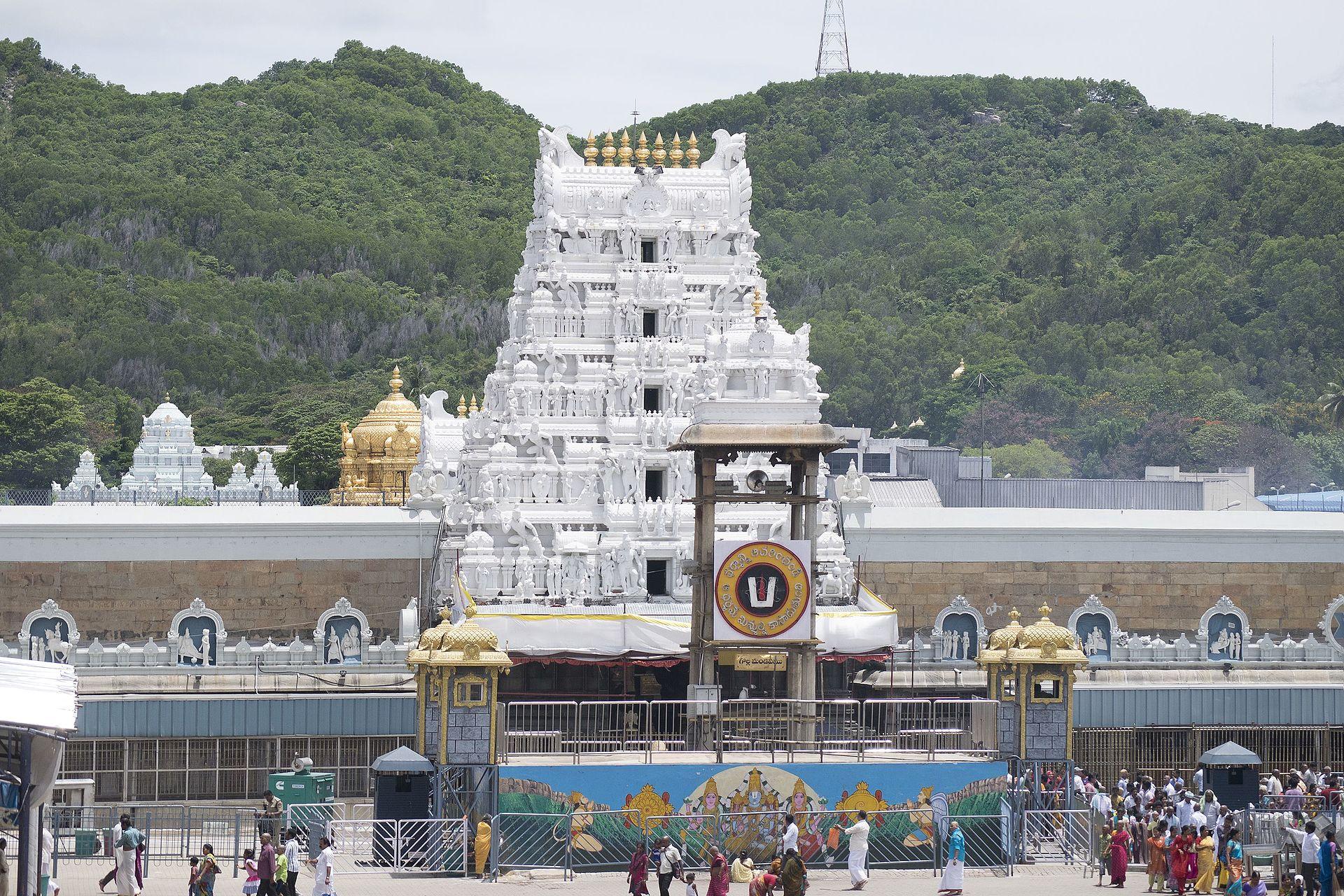 Sri Venkateswara Temple, Tirumala, Tirupati