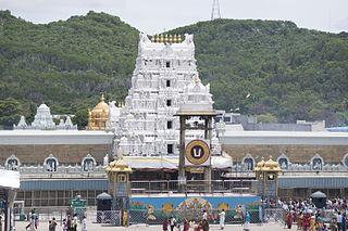 Venkateswara Temple, Tirumala Hindu temple in the hill town of Tirumala, near Tirupati in the Chittoor district, Andhra Pradesh, India