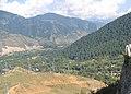 Titanic Point Ananthanag District Jammu Kashmir 43.JPG