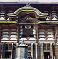 Todaiji - Daibutsuden-13.jpg
